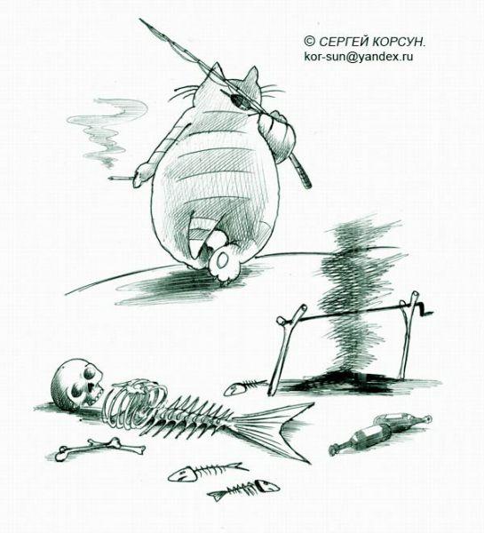 Карикатура: Завтрак туриста, Сергей Корсун