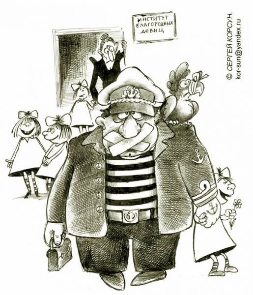 Карикатура: Борьба с вакабуляром, Сергей Корсун