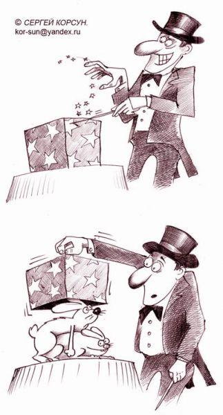 Карикатура: ФАКир, Сергей Корсун