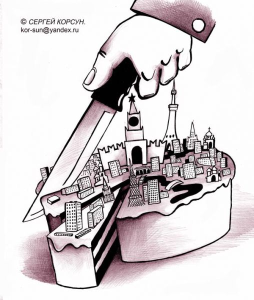 Карикатура: Дорогая моя столица, Сергей Корсун