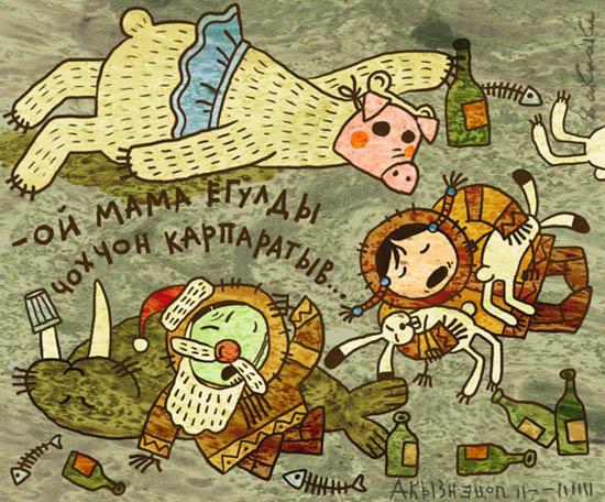 Карикатура: из серии Чук и Мак, Андрей Кузнецов