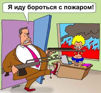 Карикатура: Термонатор, Евгений Кран