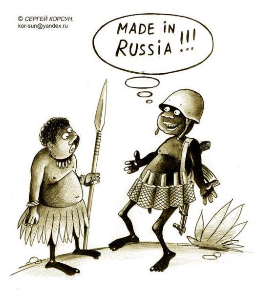 Карикатура: Одежка - стиль милитари, Сергей Корсун