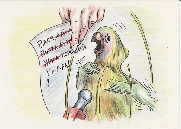 Карикатура: Обозреватель, Владимир