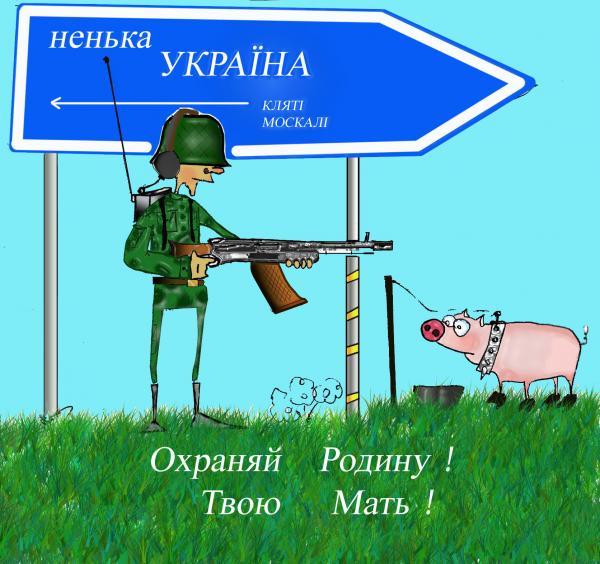 Карикатура: Патриотизм, Николай