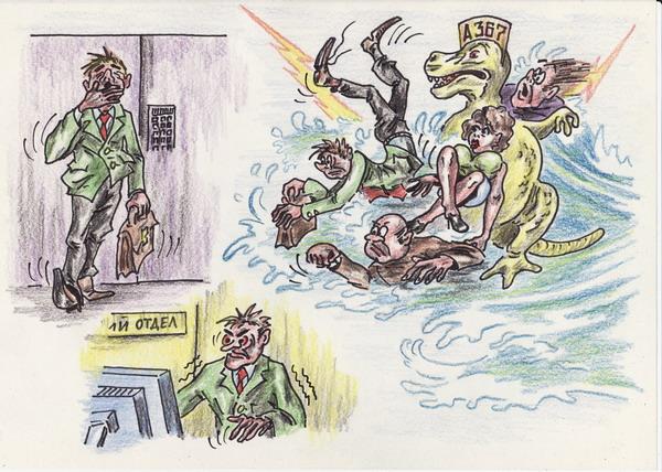 Карикатура: Окончательное пробуждение, Владимир