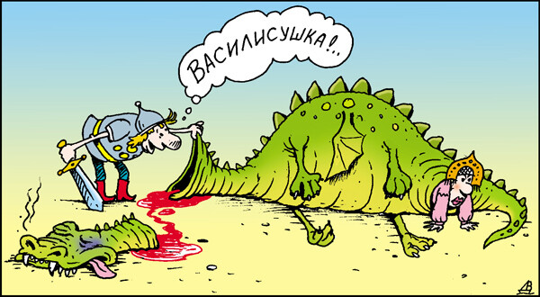 Карикатура: Из темницы, Валентин Дубинин