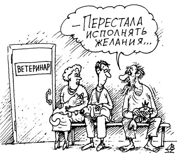 Карикатура: Рыбка, Валентин Дубинин