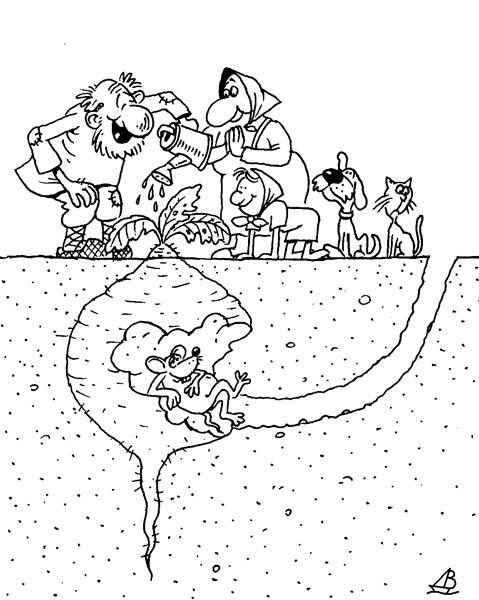 Карикатура: Репка, Валентин Дубинин