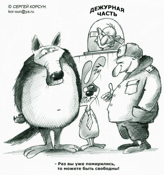 Карикатура: ПЯТЫЙ ГАИШНИК, Сергей Корсун
