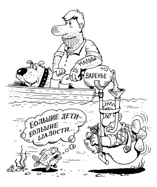 Карикатура: Малыш и Карлсон, Валентин Дубинин