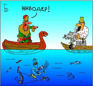 Карикатура: Степан Разин, Дмитрий Бандура.