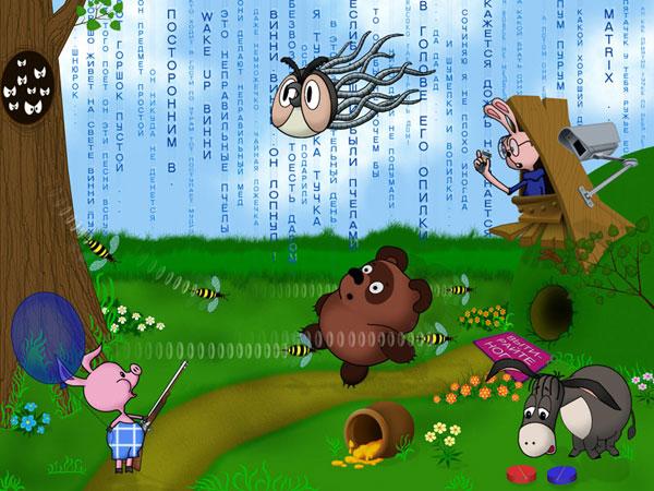 Карикатура: ВиНнИ-пУх_И_мАтРиЦа, Батосский Юрий (Amok)