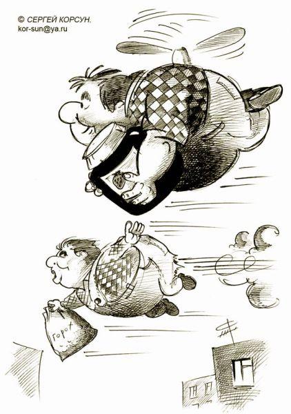 Карикатура: На реактивной тяге, Сергей Корсун