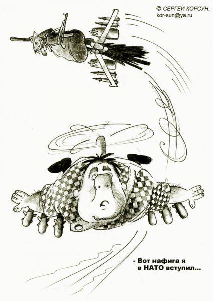 Карикатура: Фатальная ошибка, Сергей Корсун