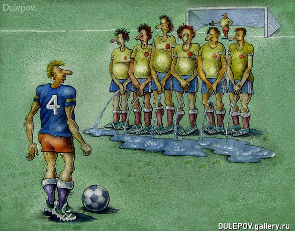 Карикатура: СПАСИБО, ХОРВАТЫ!!!, Андрей Дулепов(DULEPOV)