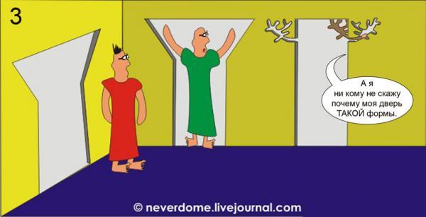 Карикатура: Ни кому не скажу!, Сергей Неведомский