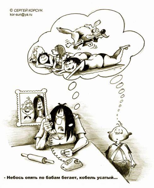 Карикатура: Детские ассоциации, Сергей Корсун