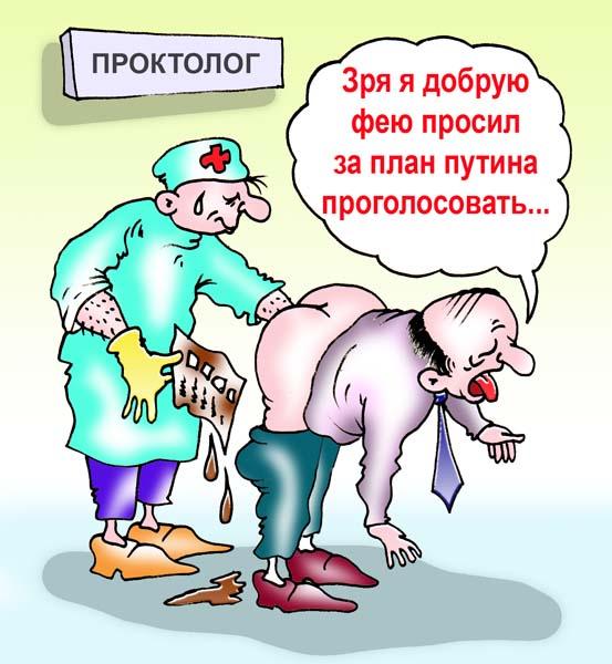 Карикатура: После выборов, Игорь Ревякин