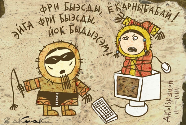 http://www.anekdot.ru/i/caricatures/normal/7/11/3/8.jpg