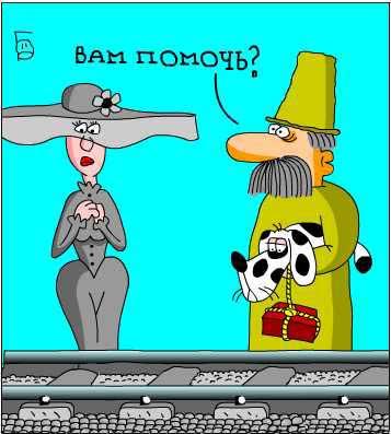 Карикатура, Дмитрий Бандура.
