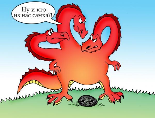 Карикатура: Змей-Горыныч, Анна Петросян
