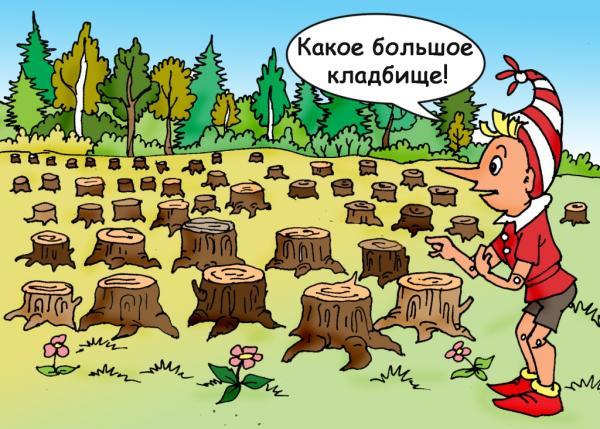 Карикатура: Буратино на вырубке, Анна Петросян