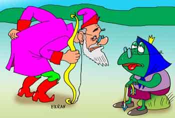 Карикатура: Лягушка 1, Евгений Кран