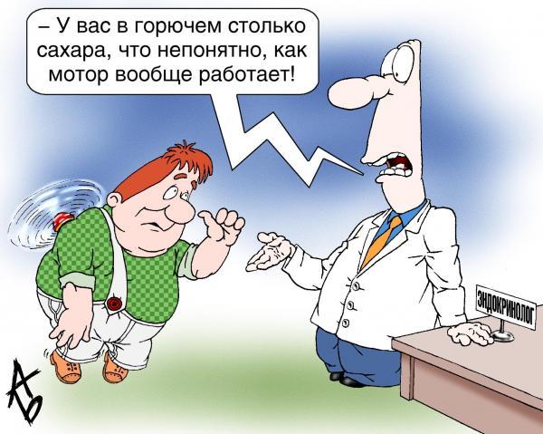 Карикатура: Диспанцеризация, Андрей Бузов