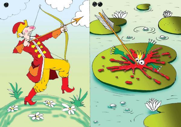 Карикатура: Иван и лягушка, Виктор Джевага