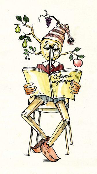 Карикатура: Буратино, Виктор Джевага