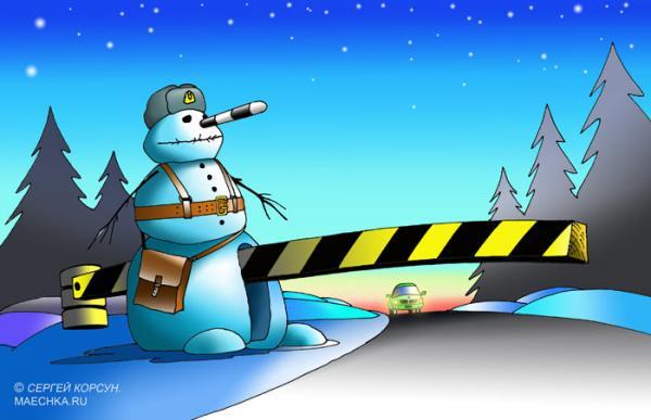 Карикатура: НОВОГОДНЕЕ ОФОРМЛЕНИЕ ПОСТА ДПС, Сергей Корсун