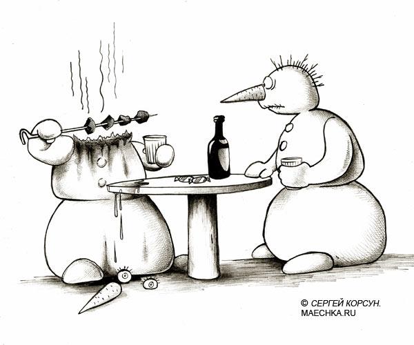 Карикатура: Шашлычок, Сергей Корсун