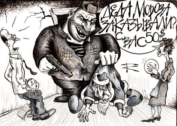 Карикатура: Заказ!, Городецкий Кирилл