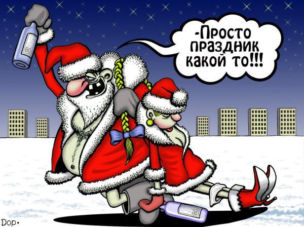 Карикатура, ДОР
