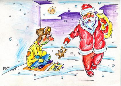 "Карикатура: ""Подарок"", Бахром"
