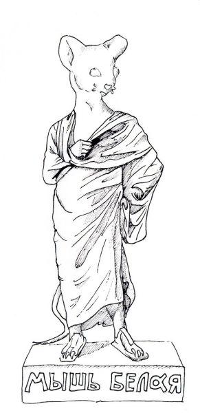 Карикатура: В греческом зале, Рябов Евгений