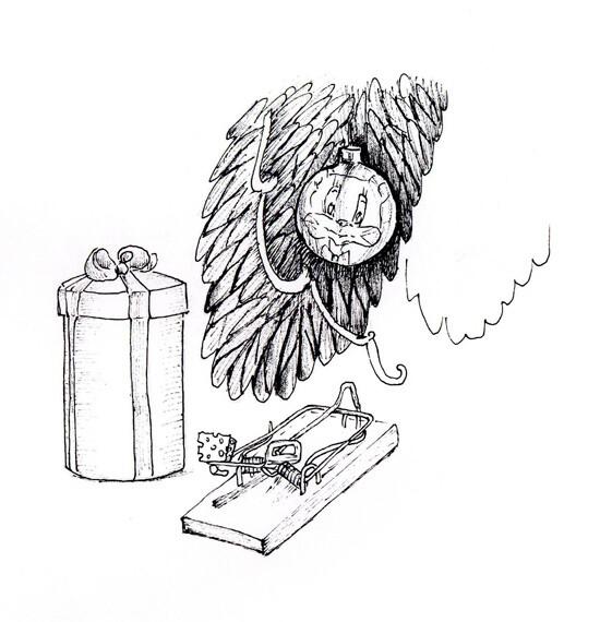 Карикатура: Ребята, давайте жить дружно!?, Рябов Евгений