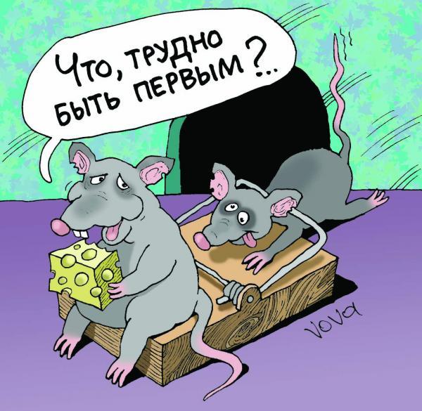 Карикатура: Быть первым, Владимир Иванов (VOVA)