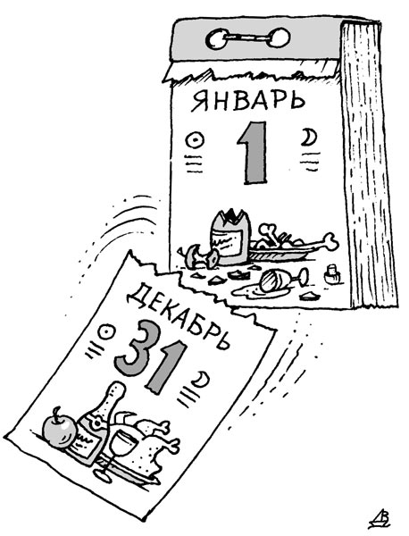 http://www.anekdot.ru/i/caricatures/normal/7/12/25/23.jpg