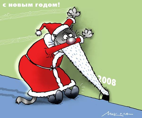 Карикатура: Время неумолимо!, Микола