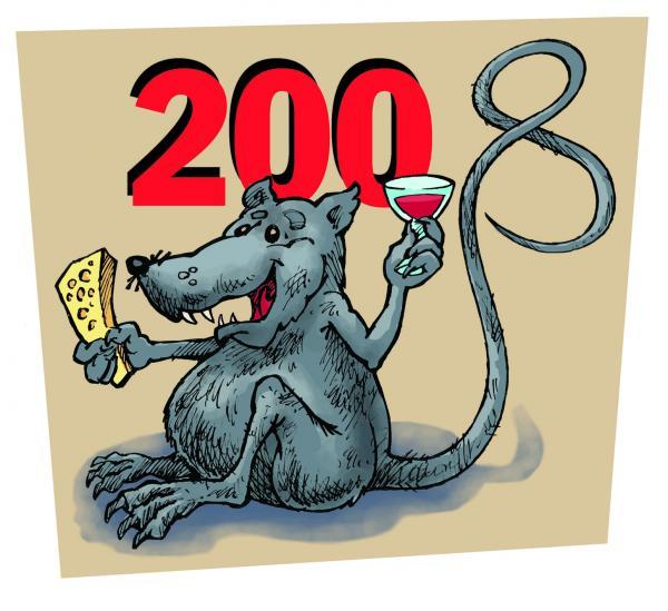 Карикатура: символ года, Михаил Жилкин