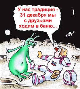 Карикатура: Ирония судьбы 3, Игорь Ревякин