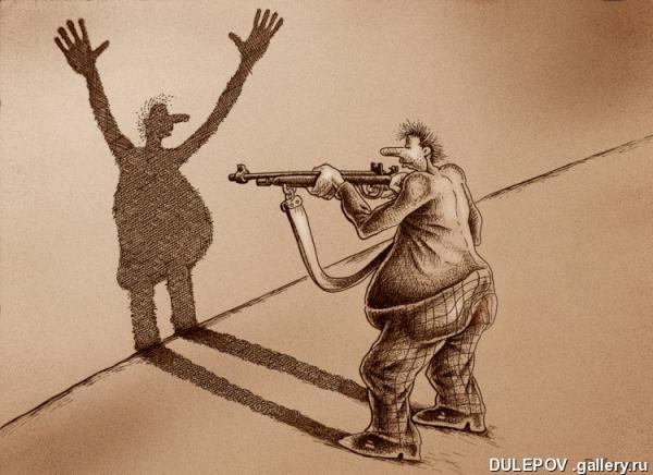 Карикатура: Бой с тенью, Дулепов(DULEPOV)