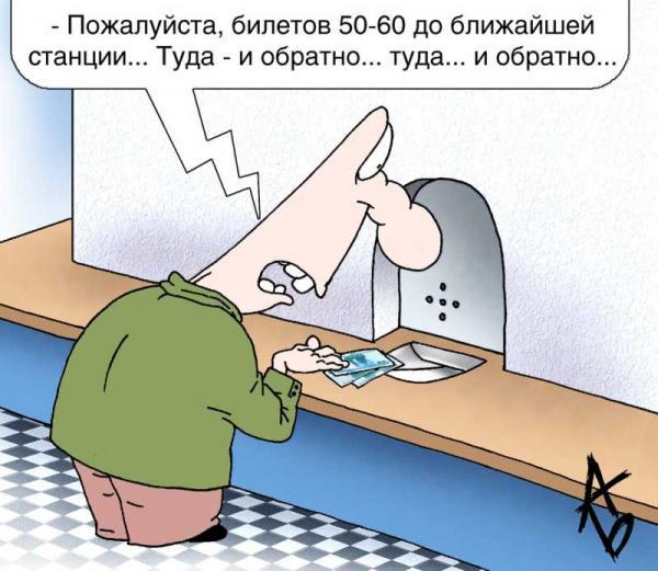 Карикатура: Секс-тур, Андрей Бузов