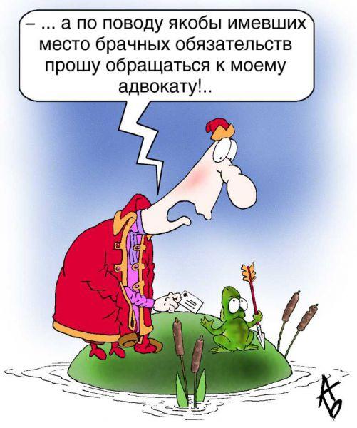 Карикатура: Цивилизованный подход, БУЗОВ АНДРЕЙ