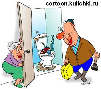 Карикатура: Реформа ЖКХ, Евгений Кран