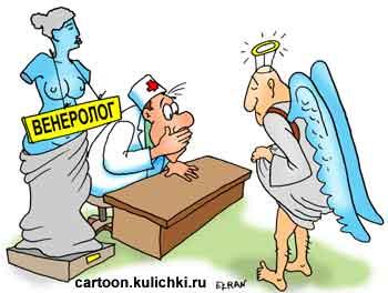 Карикатура: После святого дня Валентина, Евгений Кран