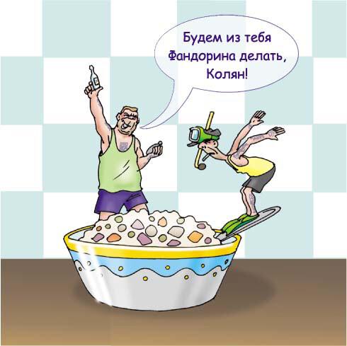 Карикатура: Будем из тебя Фандорина делать, Колян!, Александр Маркелов