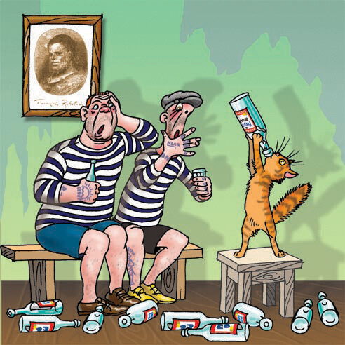 Карикатура: Кот-раблезианец, Александр Маркелов